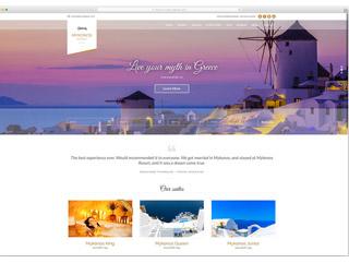 Уеб сайт за хотел или къща за гости
