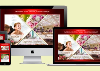 Белисима Имидж – Сватбена агенция