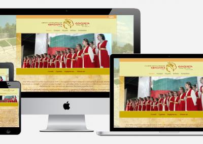 Евмолпея – девическа хорова формация