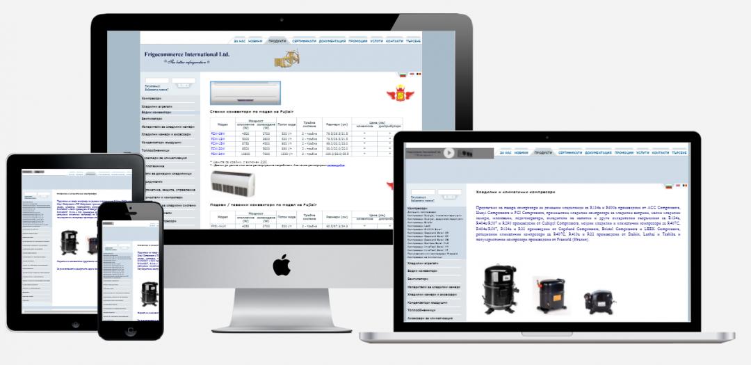 Frigocommerce – внос и дистрибуция на хладилно оборудване