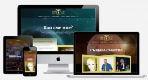 сайт за организатор на събития