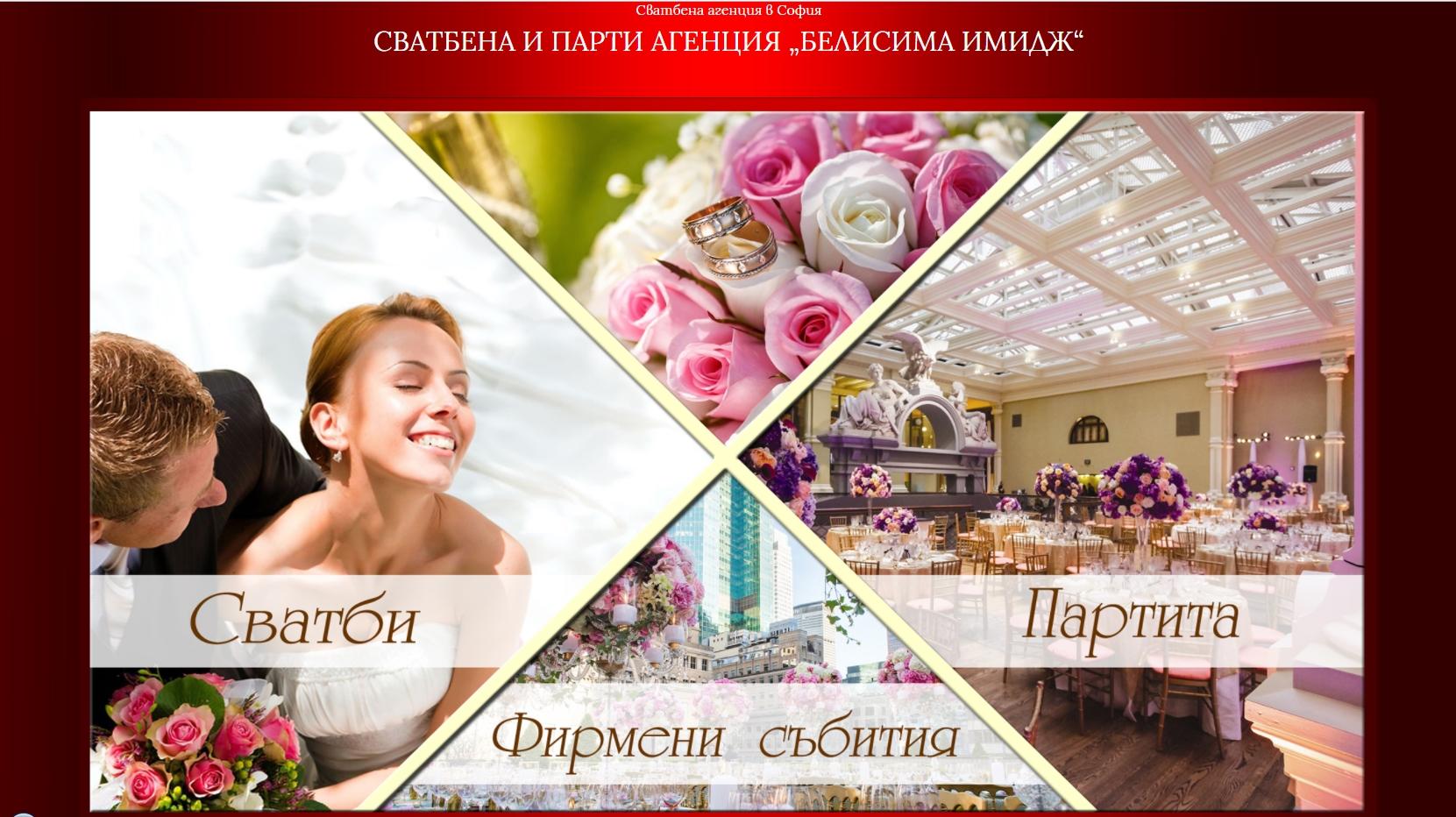 webdesign_wedding1