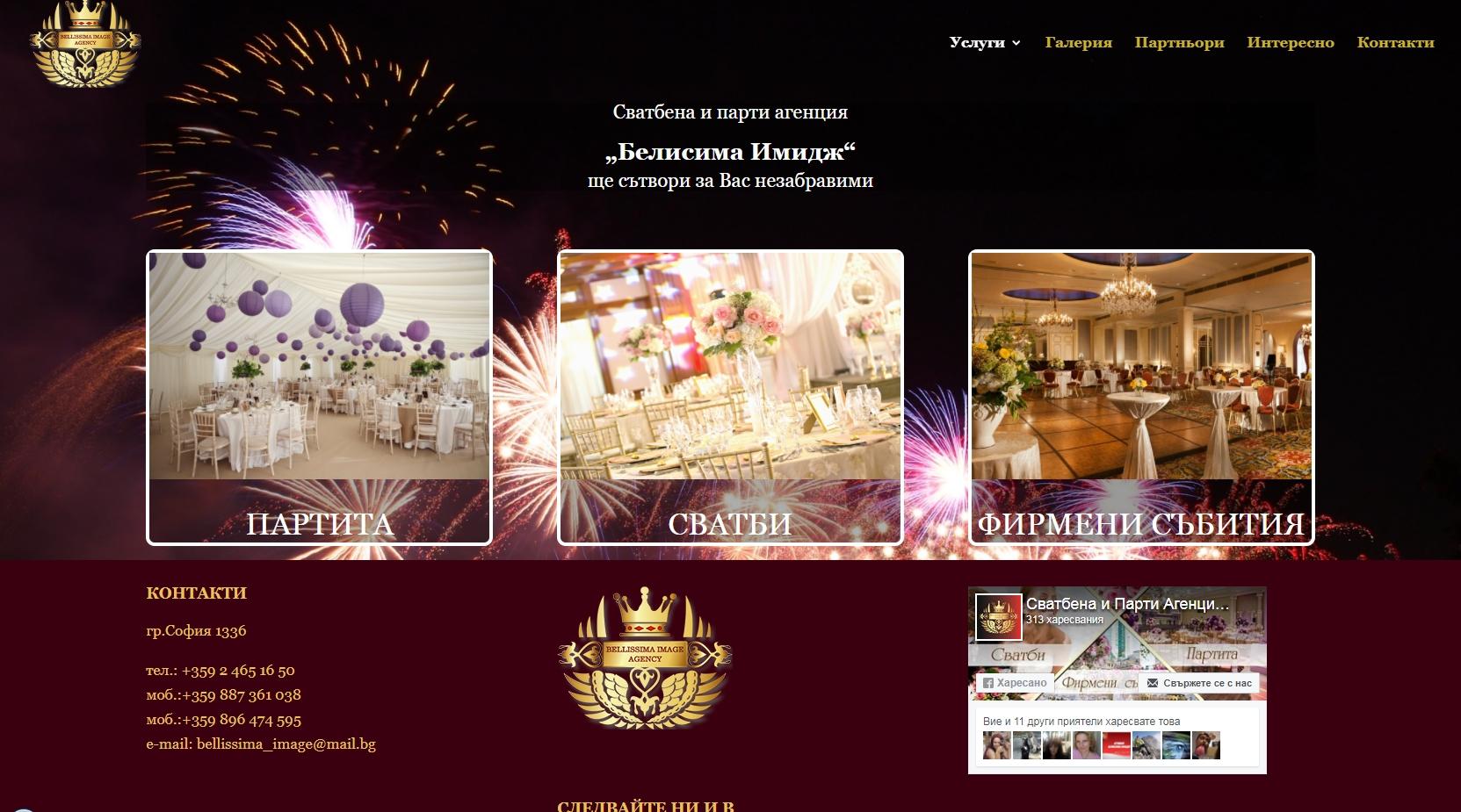 webdesign_wedding4