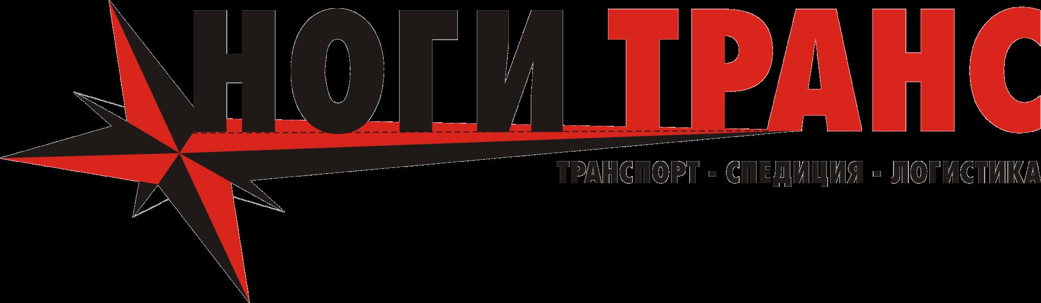 Проект за лого на спедиторска фирма