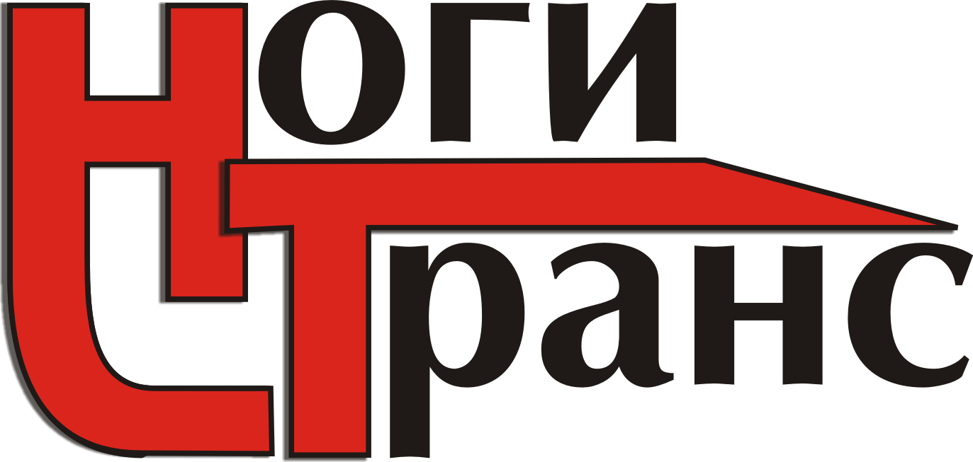 лого спедитор