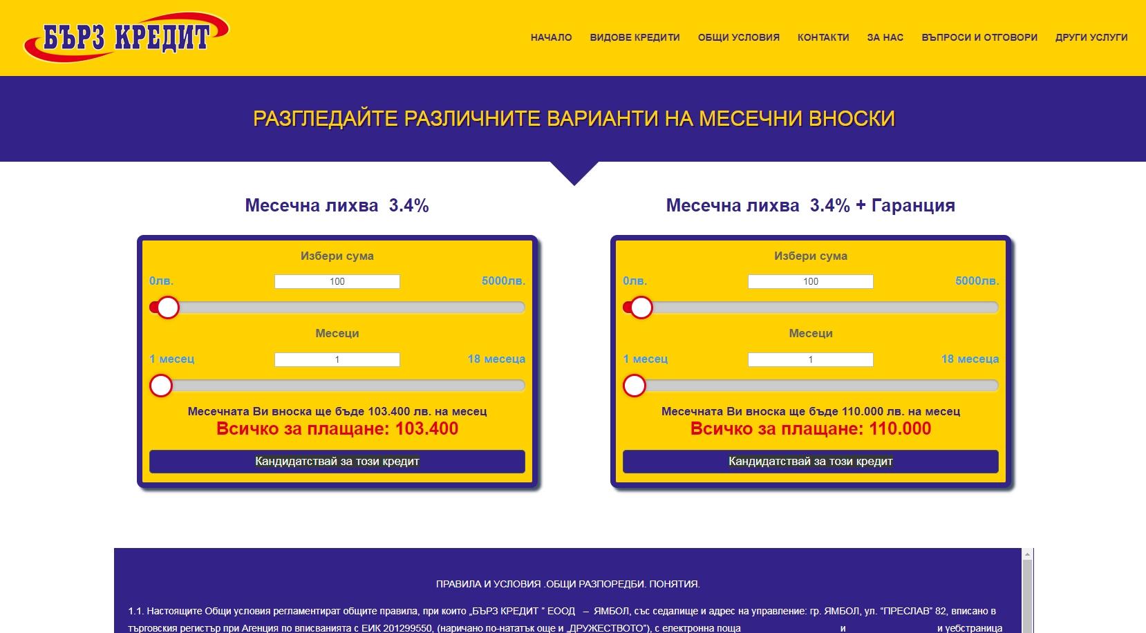 website3